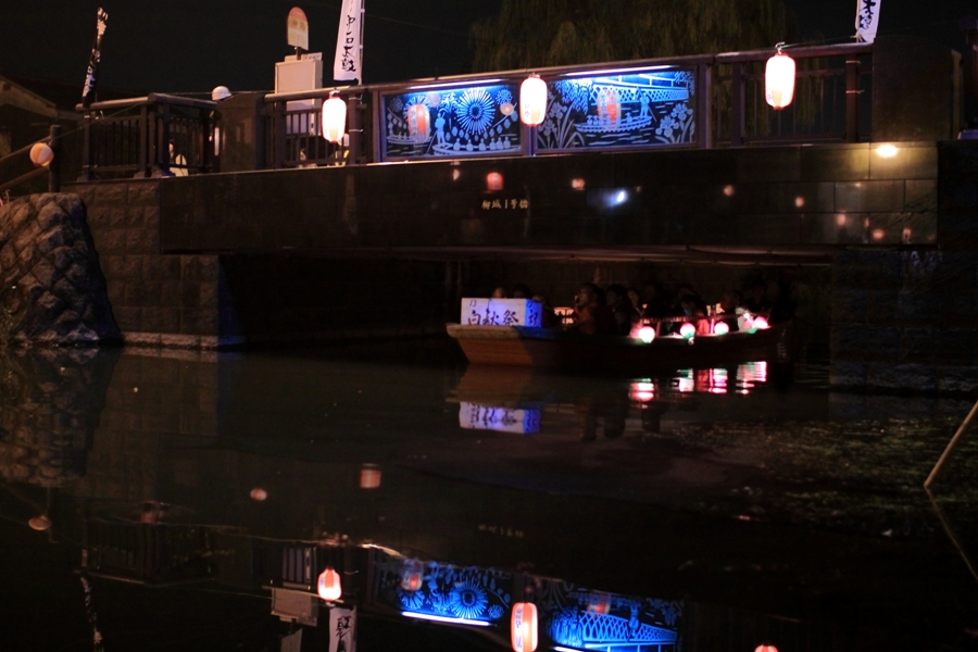 川下り 夜船