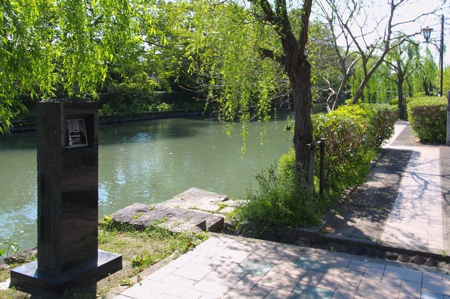 掘割2014春 水辺の散歩道