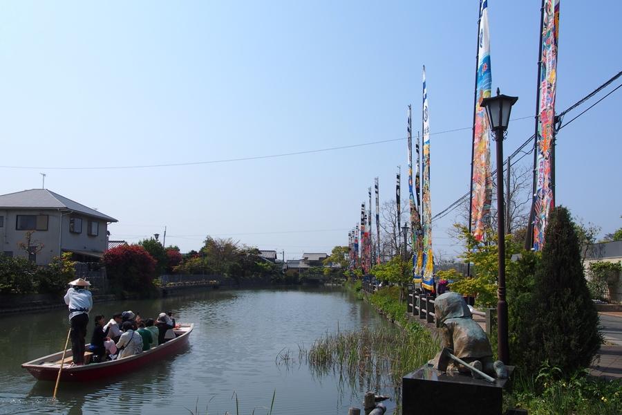 川下り2014春 武者幟