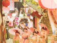 SAGEMON GIRLS 2