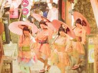 SAGEMON GIRLS 公式第2弾PR動画